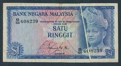 """Malaysia: 1976 1 Ringgit RARE ERROR NOTE """"Paper fold on both sides"""". Pick 13a"""