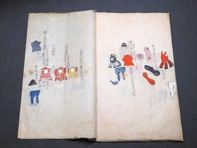 Hand-Painted SAMURAI Book Armors & HATAJIRUSHI Flags Japanese Edo Antique
