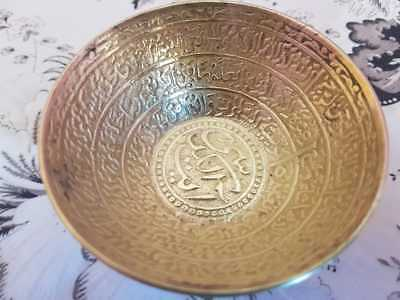 Gorgeous Antique islamic Bronze which Carved inside by Coran