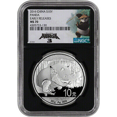 2016 China Silver Panda (30 g) 10 Yuan - NGC MS70 - Early Releases Kung Fu Retro