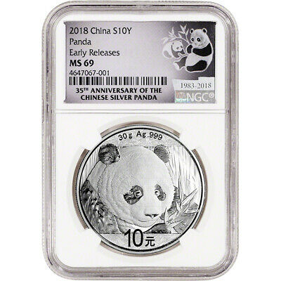 2018 China Silver Panda (30 g) 10 Yuan NGC MS69 Early Releases 35th Anniversary
