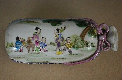 Fine Antique Chinese Famille Rose Porcelain Arm Holder Marked Guangxu Rare Q0096