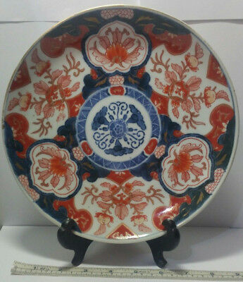 """Antique Japanese Imari Painted Plate. Red Blue & White. 9"""" Diameter Weighs 17 Oz"""