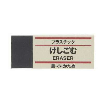MUJI Plastic, black, small, firm Eraser Made in Japan