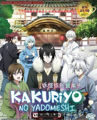 DVD English Audio Kakuriyo no Yadomeshi ( TV 1-26 End ) Free Shipping