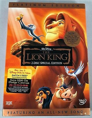 Disney's The Lion King - 2  Disc Special Edition - Platinum Edition -  Like New