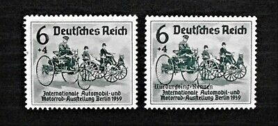 GERMANY- THIRD REICH 1939 Berlin Motor Exhibition & Nurburgring 6pf values - MLH