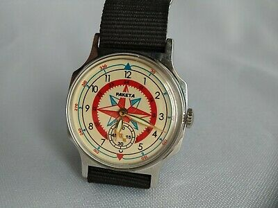 Wrist Watch Rose of Wind Pobeda ZIM USSR +NEW Nato Strap / Serviced