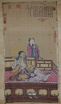 Antique Chinese Silk Kesi Gilt Textile Poem Tapestry Signed Nobleman Court Lady
