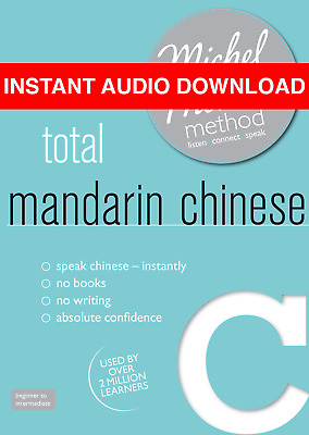 Total Mandarin Chinese Michel Thomas Method (AUDIO BOOK)