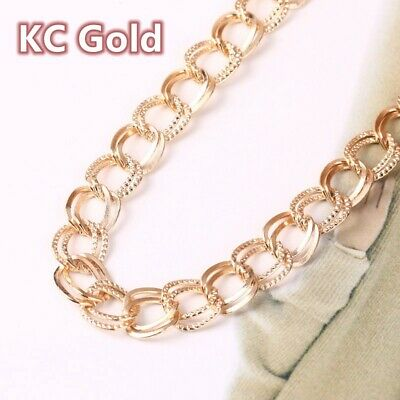 5m KC Gold Plated Cable Open Link Iron Metal Chain Jewelry Findings Crafts Diy