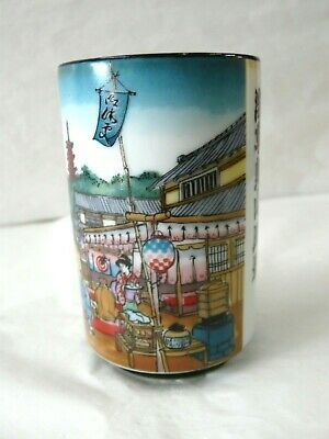 Japanese Town Scene No Handle Tea Cup Signed - Perfect