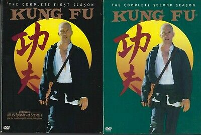 Kung Fu: The Complete First and Second Seasons - 2 Box Set - 7 DVDs