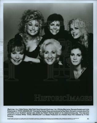 1989 Press Photo Julia Roberts, Dolly Parton & Sally Field in Steel Magnolias.