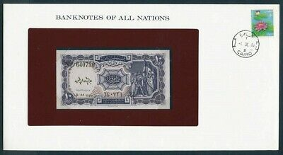 Egypt: 1971 10 Piastres Banknote & Stamp Cover, Banknotes Of All Nations Series