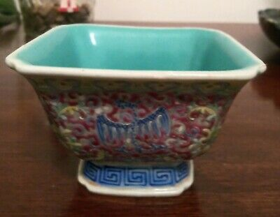 Antique Enameled Chinese Republic Famille Rose Bowl With Qianlong Mark