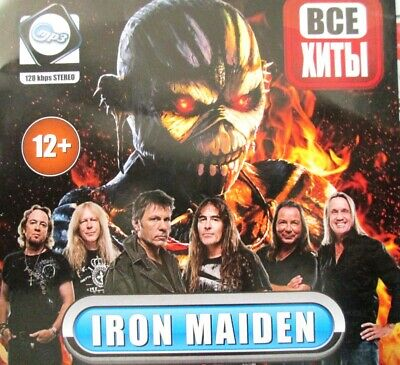 IRON MAIDEN – New Collection 15 MP3 Albums 1980-2017