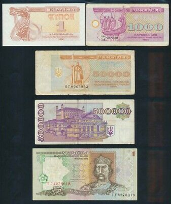 "Ukraine: 1991-2006 1 Karbovanets to 10 Hryvan ""COLLN 8 NOTES"". Pick 91a-119Aa"
