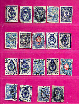 RUSSIA LOT Of Old Stamps #1V - $2 99 | PicClick