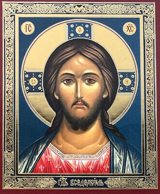 Christ The Teacher Jesus Pantocrator Russian Icon Wooden 3 Inch
