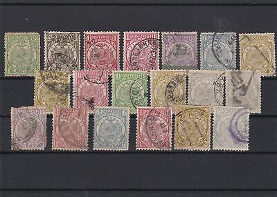 Transvaal Early Stamps Ref 23761