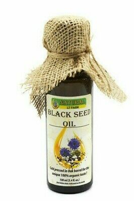 Black Seed Oil Cold-Pressed Unrefined Certified Organic 100ml 3.4oz Glass