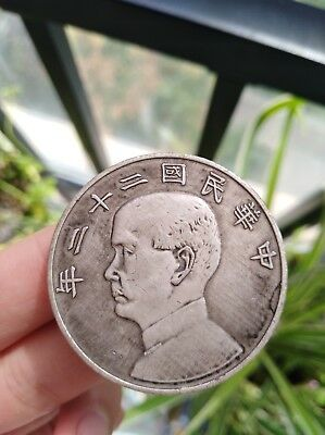 Collection Chinese Old Republic of China Silver Dollar Sun Yat-sen Coin 1933Year
