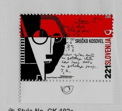 SLOVENIA Sc 548 NH issue of 2004 - WRITER