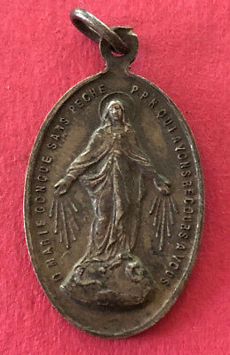 Antique Catholic Religious Holy Medal / MIRACULOUS / OLD / VERY WORN