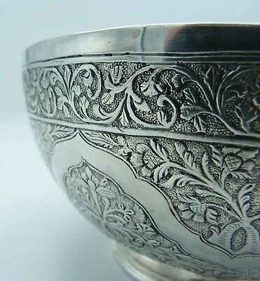 Ornate Turkish 800 Silver Bowl - Arabic / Persian / Islamic