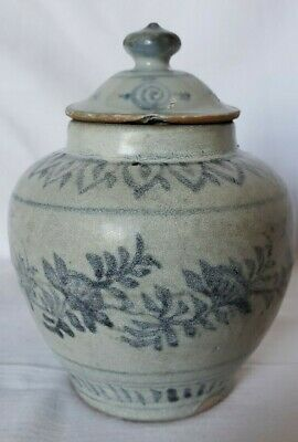 Ming Dynasty Chinese Blue and Gray 4.75 in High Vase with Lid