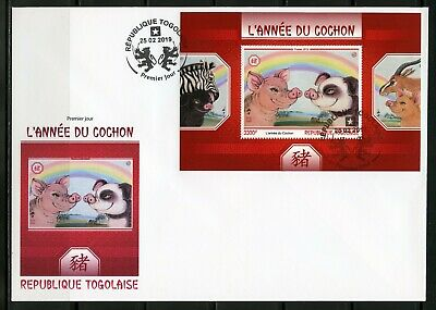 Togo 2019 Year Of The Pig  Souvenir Sheet  First Day Cover