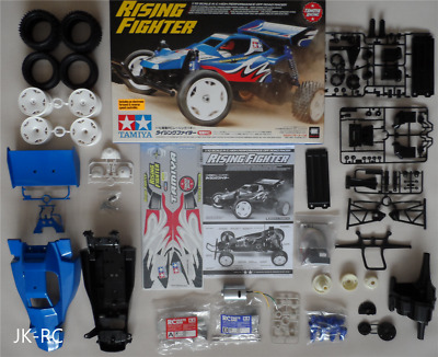 Choice Of New Genuine Tamiya Spare Parts For 'Tamiya Rising Fighter 58416' R/C