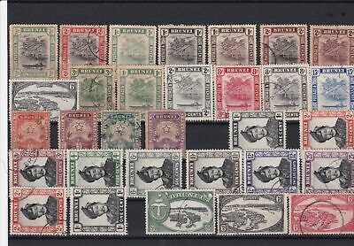 brunei stamps from 1895   ref r12551