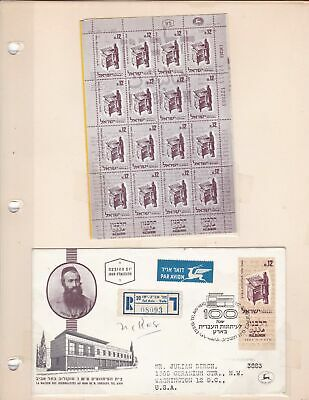 israel 1963 centenary of hebrew press stamps cover collection ref r10183