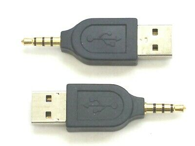 MPIO FL350 MP3 Player USB Data Charge Cable Cord *New* x2 x5 x10