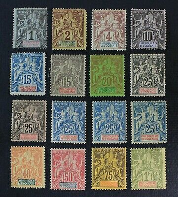 CKStamps: French Polynesia Stamps Collection Scott#1/20 Mint H OG 4 Thin