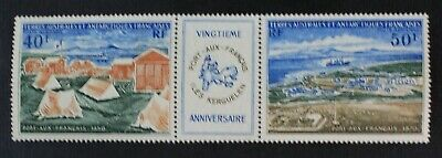 CKStamps: French Southern&Antarctic Territory Stamps Scott#C25a Mint NH OG