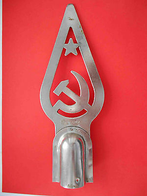 RUSSIA USSR Russian Soviet Flag Pole TOP with Hammer & Sickle  and STAR