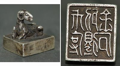 China Ancient Old Silvering Bronze Seal Hand Carved Sheep Statue Stamp