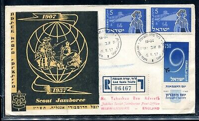 Israel Event Cover Scout Jamboree 1957. x31759