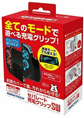 Nintendo switch Joy-Con for charging grip Separate charging grip SW black New