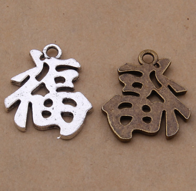 DIY 20PCS Chinese blessing pendant alloy retro jewelry accessories 25mmx22mm