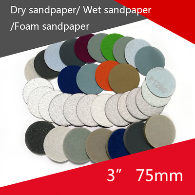 "3"" 75mm Sanding Disc Hook & Loop Sandpaper Finishing Wet /Dry/Foam 60-10000 Grit"