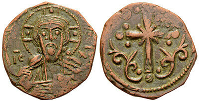 FORVM gVF Byzantine Anonymous Follis Class I Facing Bust of Christ/Cross Nice!