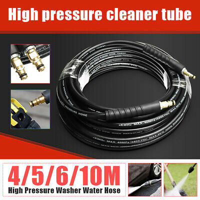 High Pressure Washer Water Cleaning Hose 4/5/6/10/15/20M for KARCHER K Series