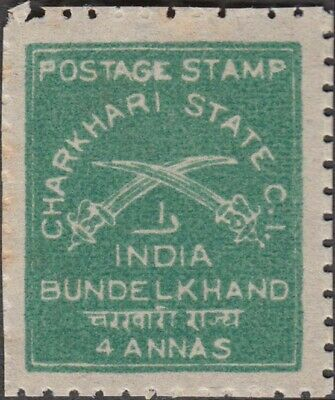 Charkhari India State 4 As Deep Green Lh Stamp Sg 20
