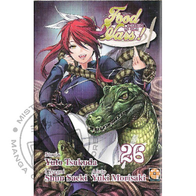 Manga - Food Wars - Shokugeki no Souma 26 - GOEN
