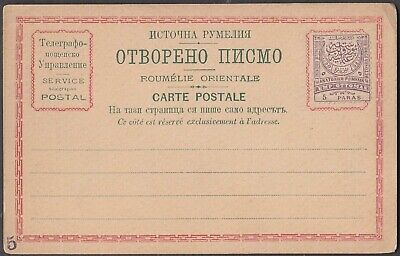 TURKEY RARE UNUSED OTTOMAN EMPIRE 5p SERVICE TELEGRAPH PC W '5' AT BOTTOM LEFT.