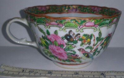 Antique Rose Medallion Chinese Porcelain Tea Cup Teacup. Scalloped Edge. Birds.